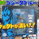 DB 【開封】 これがイベント限定のゴジータブルー!! フィギュアーツ ZERO 超激戦(紹介!レビュー!)Gogeta