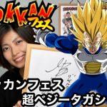 【ドッカンバトル】超ベジータ ドッカンフェス【ドラゴンボール】Dokkan Battle Dragonball Z Super Vegeta Dokkan fest
