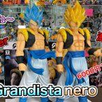 ドラゴンボールフィギュア Grandistaゴジータブルー Grandista nero(海外ver) スーパーサイヤ人ゴジータ 開封