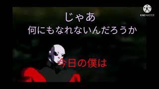 【MAD】アトラクトライト×ドラゴンボール