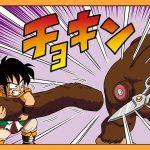 【ドラゴンボールSD】#12「悟空の大変身」【最強ジャンプ漫画】