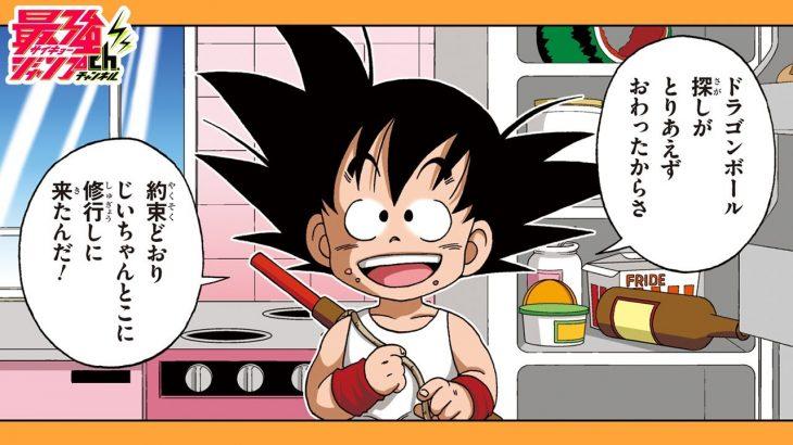 【ドラゴンボールSD】#13「ぴちぴちギャルを探せ!!」【最強ジャンプ漫画】
