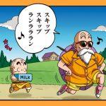 【ドラゴンボールSD】#16「修行開始!」【最強ジャンプ漫画】
