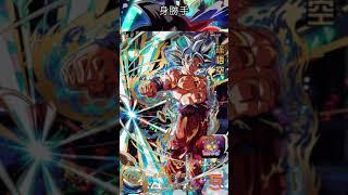 【SDBH】暴落カード集【スーパードラゴンボールヒーローズ】