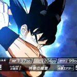 【SDBH公式】ビッグバンバトルコレクション★BM9弾【スーパードラゴンボールヒーローズ】