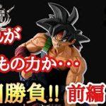 【一番くじ】アミューズメント一番くじ ドラゴンボール SMSP バーダック開封レビュー前編!とおちゃんチャンネル