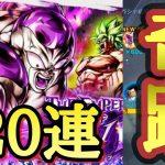 【ドラゴンボールレジェンズ】THE EMPEROR OF EVIL幻の3周!そしておかわり3周で起こす奇跡!