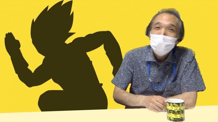 ベジータの『楽しいビンゴ』って誰が考えたの?    映画『ドラゴンボールZ 神と神』の監督 細田雅弘さんとの対談 その3