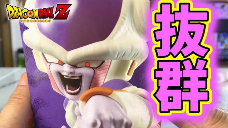 【新作】ドラゴンボールZ フリーザの出来がヤバい!最高過ぎないか?Full Scratch dragonball figure 開封