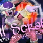 【ドラゴンボールZ】THE FRIEZA -フリーザー- Full Scratch : MODEL SCULPTOR 「ERICK SOSA」