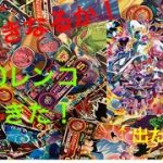ドラゴンボールヒーローズbm9弾初日レンコ結果!