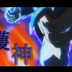 映画ブロリー【mad】【ドラゴンボール】守護神 The guardian