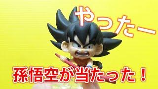 【第一弾】ドラゴンボール 超戦士フィギュア5 の孫悟空が当たった!!!もう一個買って神龍を当てるしかない!(笑)