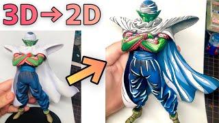 【ドラゴンボール】ピッコロのフィギュアを脳がバグるアニメ風二次元塗装!【筆だけで塗る】