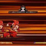 ドラゴンボール ファイターズ 世界1位ゴジータ4 超スピードコンボ
