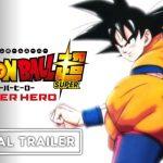 드래곤볼 슈퍼: 슈퍼 히어로 (ドラゴンボール超 スーパーヒーロー, 2022) 특별영상