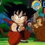 アニメ ドラゴンボール第33話③「龍の伝説」