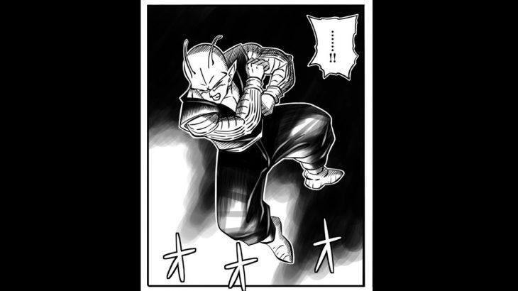 【#4】ドラゴンボール越ZERO「死の光」【漫画/パロディ】