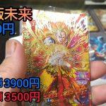 もう一つのコレクションドラゴンボールヒーローズ‼️マンガ倉庫の500円ガチャUR確定3500円分買って来た
