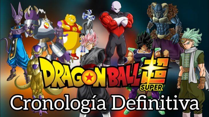 Cronología definitiva de Dragon Ball Super | #DragonBallSuper | ドラゴンボール超