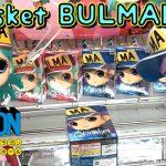 DB 【UFOキャッチャー】 ドラゴンボール Qposket BULMA Ⅱ どっちのブルマもかわいい!!(獲って!開封!紹介!)Qポスケット クレーンゲーム