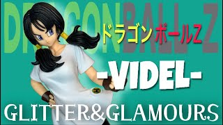【DRAGON BALL Z】GLITTER&GLAMOURS -VIDEL- ビーデル 【ドラゴンボールZ】