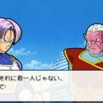 ✅ 【Dragon Ball】#2 トランクス編 100%全話収録 完全オリジナルストーリー DRAGON BALL Z Shin Budoukai ドラゴンボールZ 真武道会2 PSP