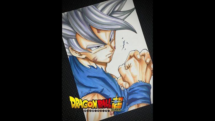 【ドラゴンボール 超】孫 悟空 / 身勝手の極意 (極) 描いてみた Dragoon Ball Super Drawing Son goku / migattenogokui (kiwami)
