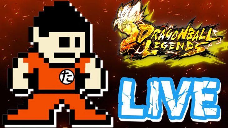 スーパーレイディングタイム【雑談】【LIVE】【ドラゴンボールレジェンズ】【DORAGONBALL LEGENDS】