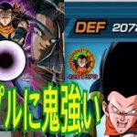 【ドッカンバトル】シンプルにクソ強い LR超17号使ってみた【Doragon Ball Z Dokkan Battle】
