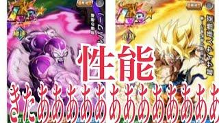 【ドッカンバトル】ついにきた‼︎ 新LR超サイヤ人孫悟空とフルパワーフリーザの性能公開 【Doragon Ball Z Dokkan Battle】