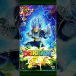 【ドッカンバトル】其之百七十三 LR超サイヤ人ゴッドSSベジータ(進化) DOKKAN覚醒!【DRAGON BALL】