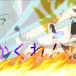 レムちゃんに対抗ドラゴンボールMAD!概要欄見て!
