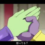 妄想感傷代償連盟【スマホ編集📱】【MAD】ドラゴン超ボール未来トランクス編