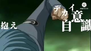 【MAD】 ドラゴンボール超  未来トランクス編   ×   LOSER