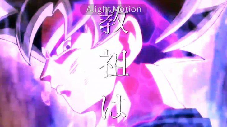 【MAD】ロキ✕ドラゴンボール / alightmotion edit