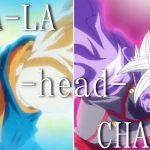 【MAD】ドラゴンボール名シーン〜CHA-LA-HEAD-CHA-LA