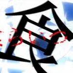 【MAD】ドラゴンボール超×怪物(YOASOBI) サビのみ