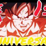 【MAD】ZENO 1st anniversary…