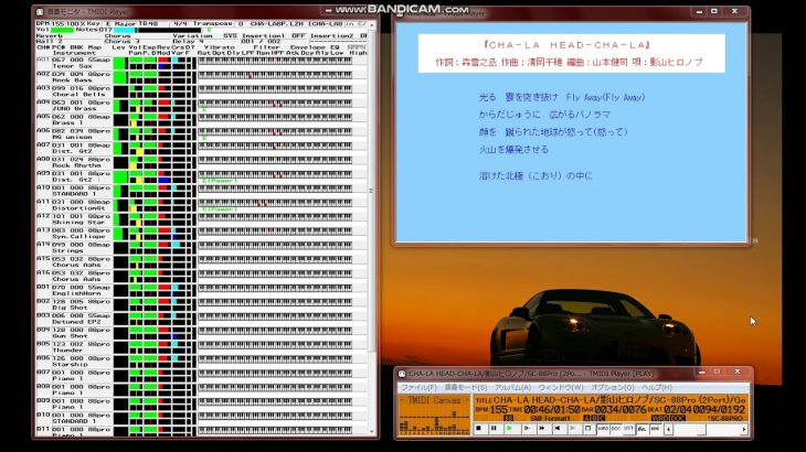 【MIDI再生】ドラゴンボールZ / CHA-LA HEAD-CHA-LA (Dragonball Zオープニング TVサイズ)オフボーカルバージョン