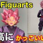 初めてのS.H.Figuarts開封‼️ ドラゴンボール S.H.Figuarts ゴクウブラック-スーパーサイヤ人ロゼ-!