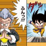 【ドラゴンボールSD】#20「大攻防!クリリンVSジャッキー」【最強ジャンプ漫画】