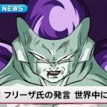 「ドラゴンボールZ ドッカンバトル」全世界3.5億DL突破キャンペーン記念WEB CM