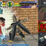 【超ドラゴンボールZ】南浦和ビッグワン対戦会♯313【SuperDragonBallZ】