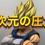 【ぐるぐるフィギュア】grandista 海外限定 ドラゴンボールZ ベジータ マンガディメンションズ配色 2D 二次元彩色 海外正規版