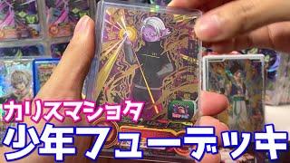 【高級プロモ】フュー:少年期を使ったデッキの紹介!【スーパードラゴンボールヒーローズ】