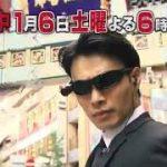【逃走中】ドラゴンボール篇予告 06TT振り向き(リクエスト)