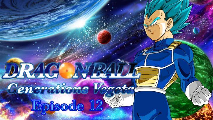 【悲惨 魔人ブウリターンズ】ドラゴンボールジェネレーションズベジータ 12話 Dragon ball Generations Vegeta Episode 12
