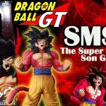 2018年版一番くじSMSPドラゴンボール超THE SUPER SAIYAN 4 SON GOKU開封! DRAGON BALL GT SS4 GOKU MASTER STARS PIECE SMSP