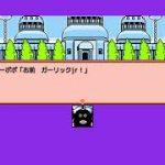 #20【ドラゴンボールZ RPG】作者様ありがとうございます。面白いです。[最後のドラゴンボールGET~アニメオリジナル:魔凶星編:前編]